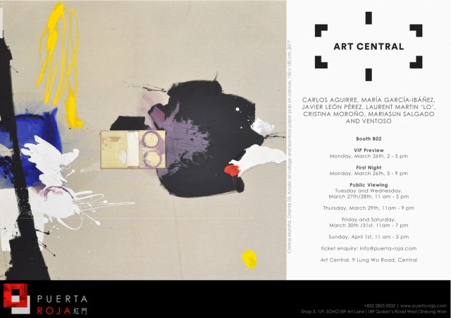 Art-Central-E-Invitation